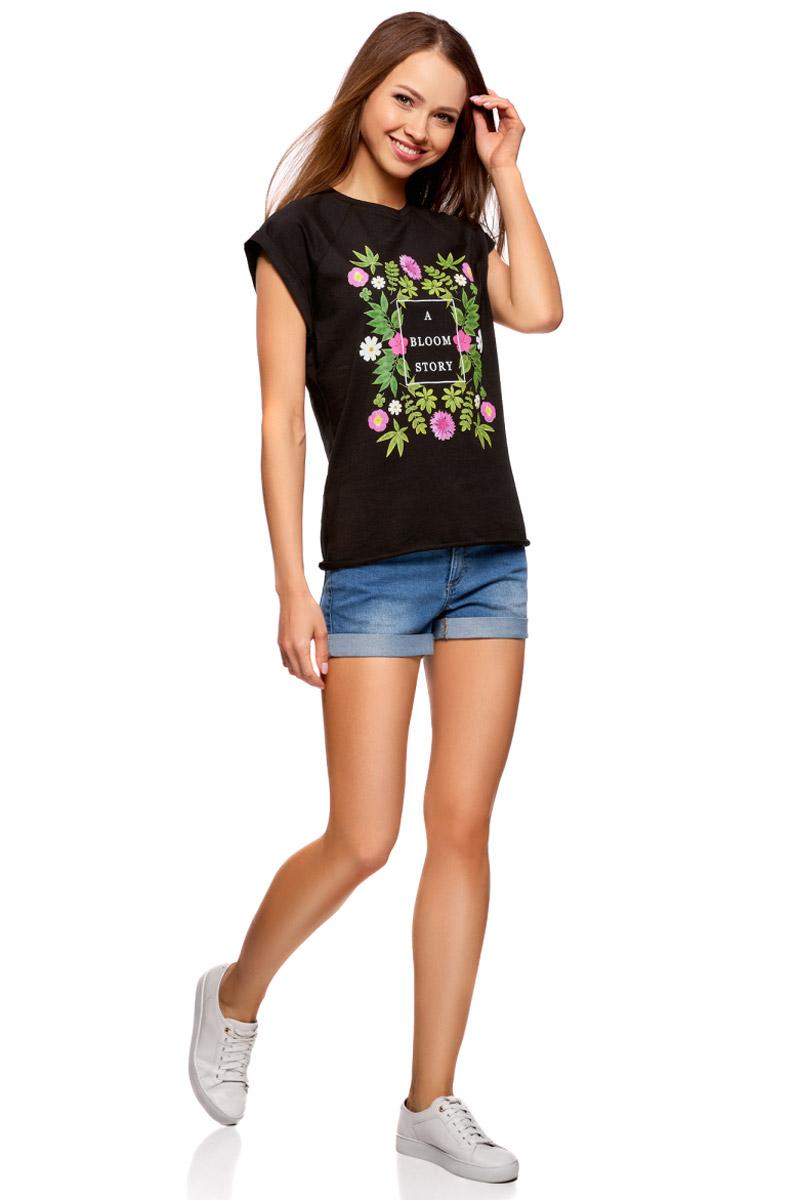 Футболка oodji Ultra футболка женская oodji ultra цвет светло серый мультиколор 14707001 31 46154 2019z размер s 44