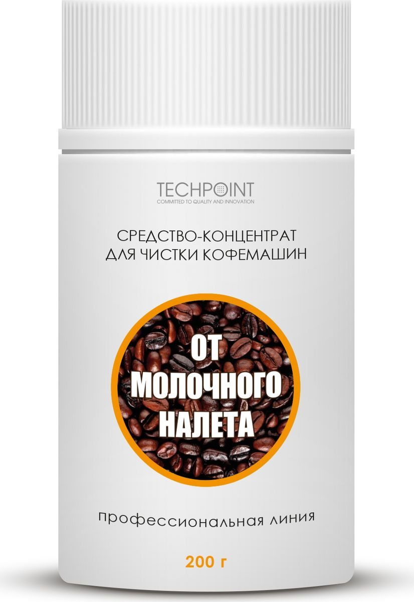 Средство чистящее Techpoint, от молочного налета, концентрат, 200 г чистящее средство techpoint для кофемашин капсульного типа капсулы формат nespresso 6 шт