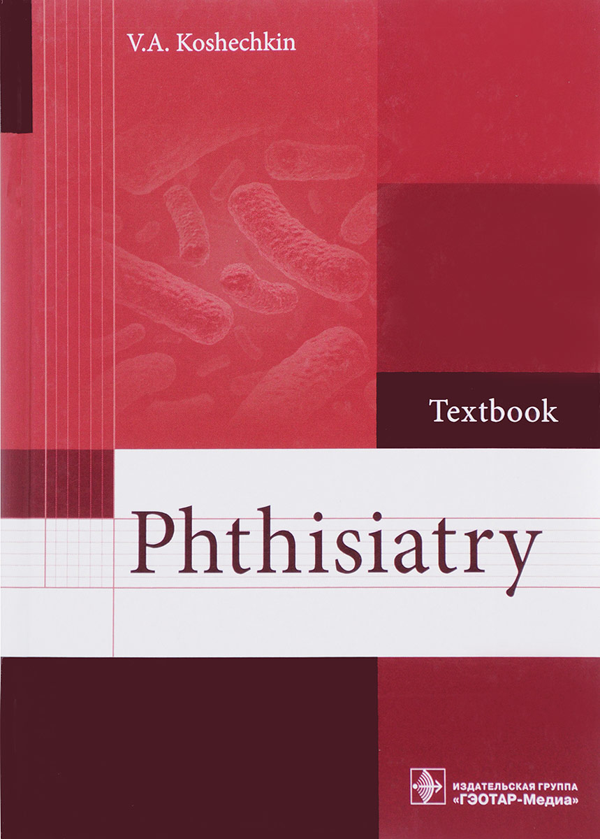 V. A. Koshechkin Phthisiatry. Textbook basic english for medical professionals