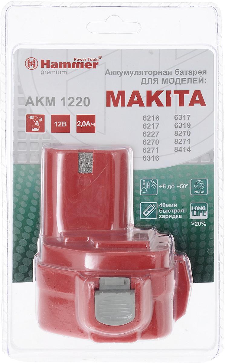 Аккумулятор Hammer Premium AKM1220 аккумулятор hammer akm1220 12в nicd 2 0ач для makita