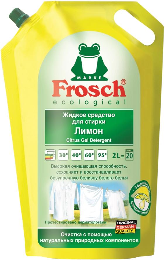 Жидкое средство для стирки Frosch, с ароматом лимона, 2 л жидкое средство для стирки белого белья лимон frosch 2 л