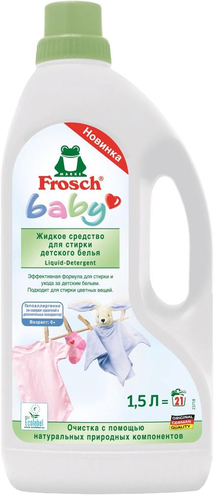 Жидкое средство Frosch для стирки детского белья, 1,5 л жидкое средство для стирки белого белья лимон frosch 2 л