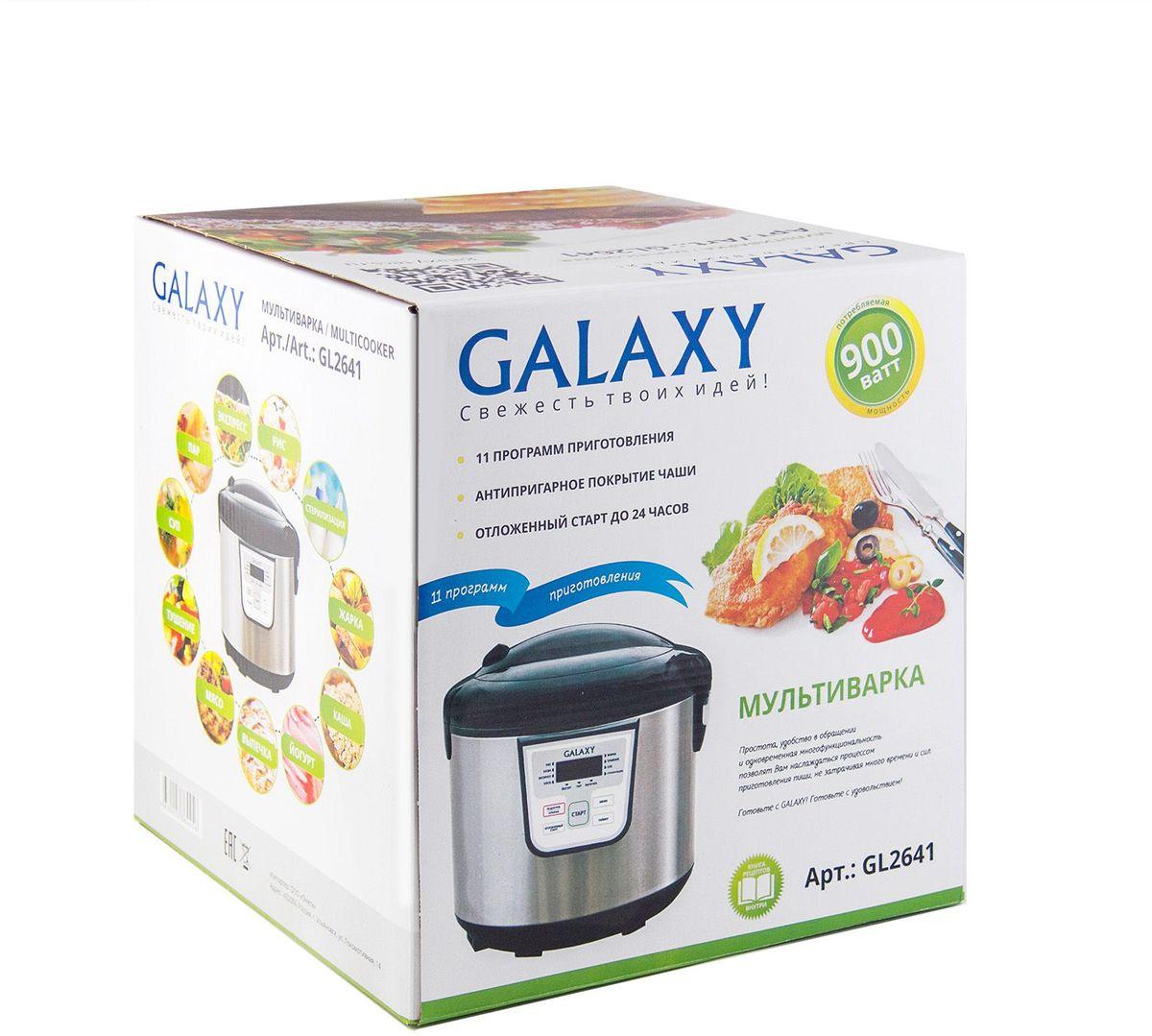 Мультиварка Galaxy GL 2641, Black Galaxy