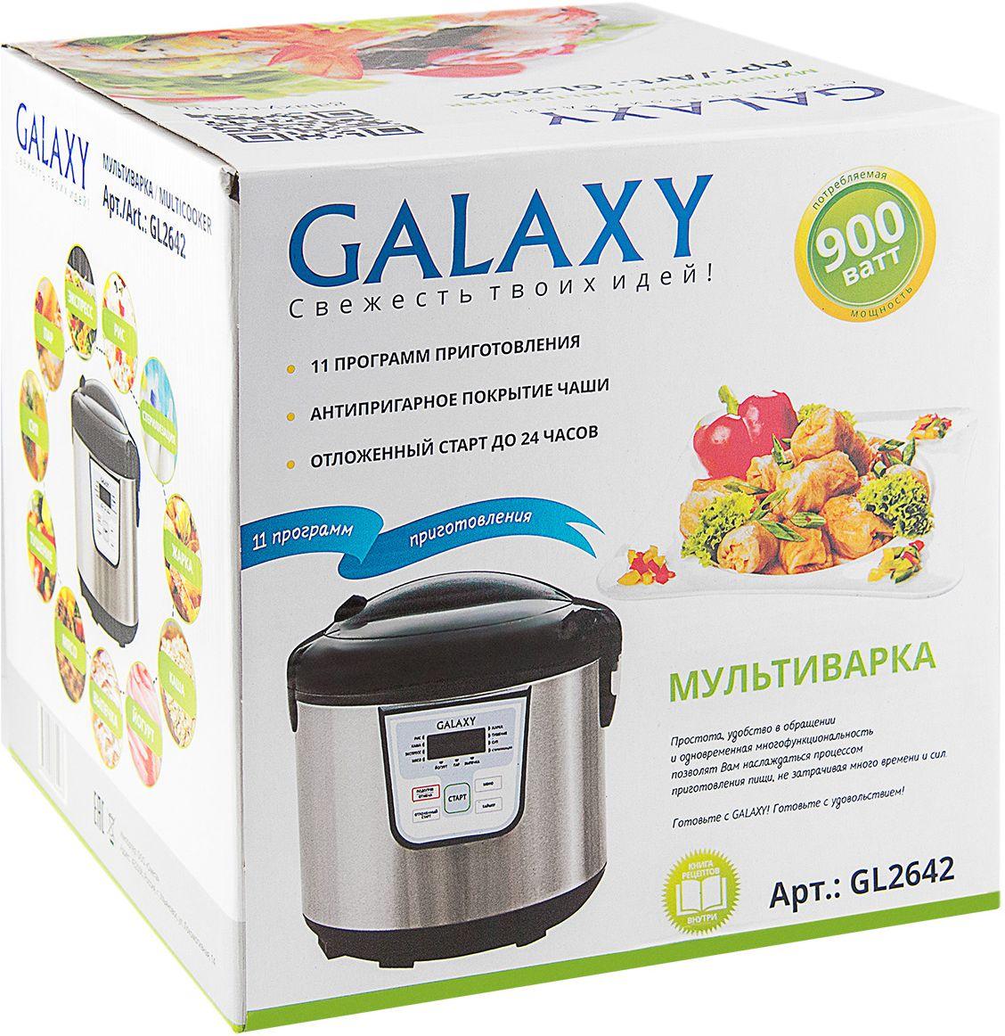 Мультиварка Galaxy GL 2642, Black Galaxy