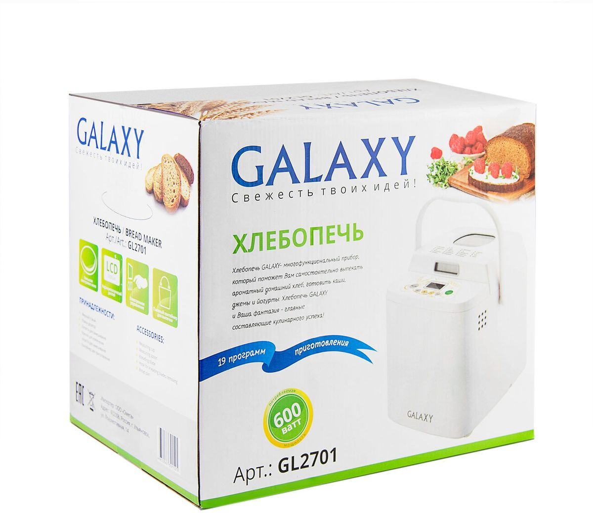 Хлебопечка Galaxy GL 2701, White Galaxy