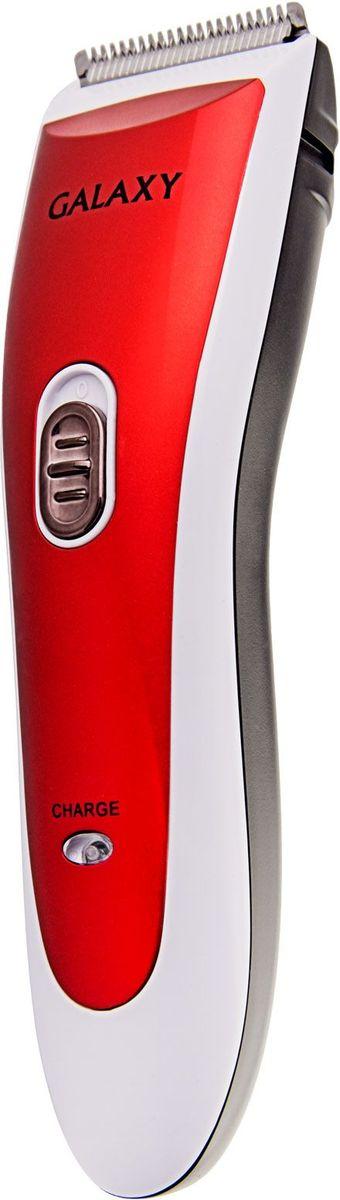 Машинка для стрижки Galaxy GL 4157, Red
