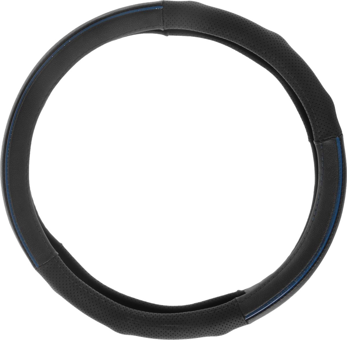 Оплетка руля Autoprofi Luxury AP-1060, с вставками из экокожи, цвет: черный, синий. Размер M (37-39 см). AP-1060 BK/BL (M) цена