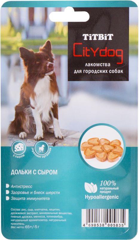 Снек Титбит City Dog. Дольки, с сыром лакомства titbit сухие лакомства из субпродуктов пятачок диетический для собак 4 3л 008102 3161