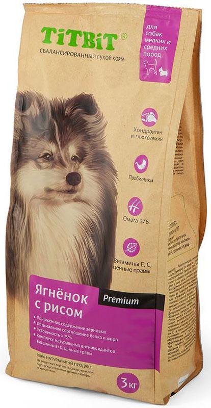 """Корм сухой """"Титбит"""" для собак мелких и средних пород, ягненок с рисом, 3 кг"""