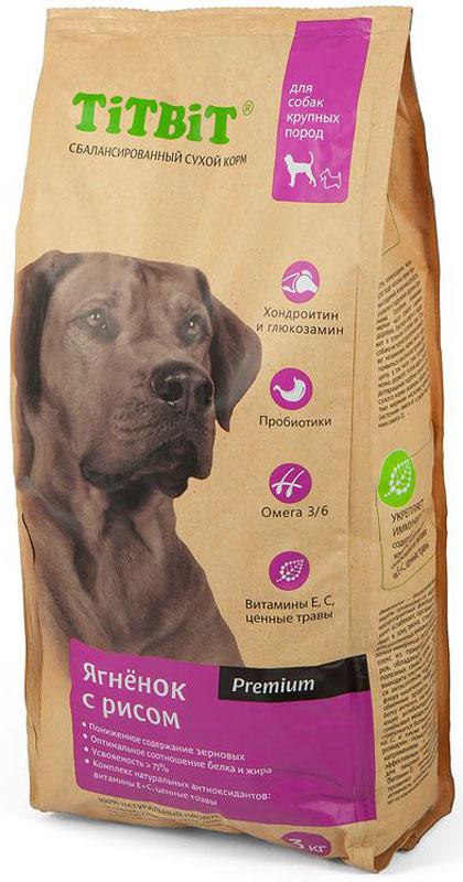 Корм сухой Титбит для собак крупных пород, ягненок с рисом, 3 кг корм сухой happy dog новая зеландия для собак мелких пород ягненок с рисом 4 кг