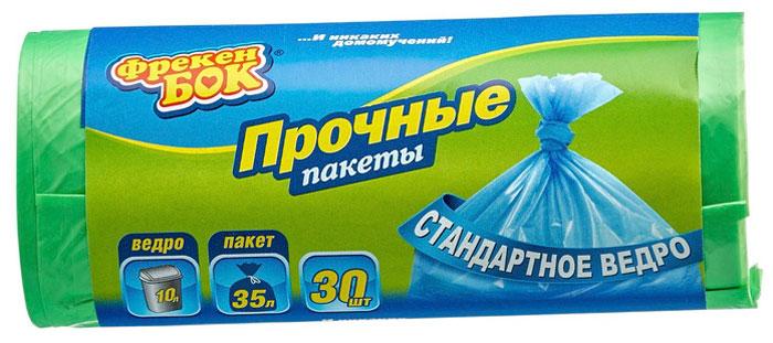 Пакеты для мусора Фрекен Бок, прочные, цвет: зеленый, 35 л, 50 х 60 см, 30 шт пакеты для мусора сверхпрочные фрекен бок 60 л 10 шт 60 х 80 см