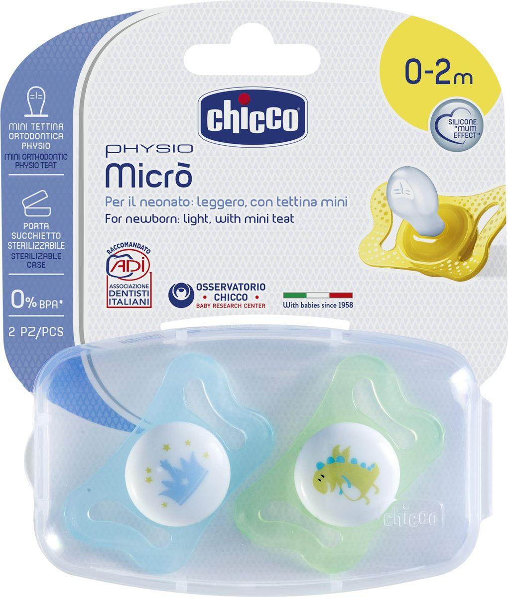 Chicco Пустышка Micro Для принца Корона Динозавр силиконовая от 0 до 2 месяцев 2 шт