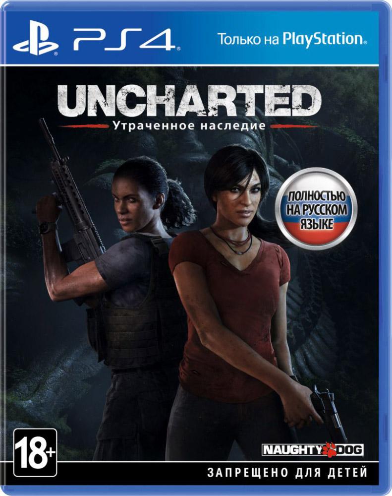цена на Игра Uncharted: Утраченное наследие для PS4 Sony