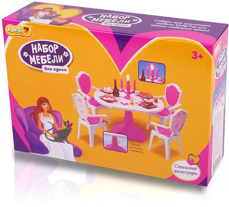Мебель для кукол DOL0803-013