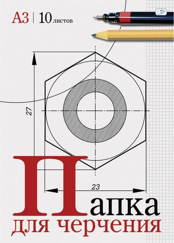 ArtSpace Папка для черчения формат А3 10 листов папка для черчения гознак с вертикальной рамкой 10 листов формат а3