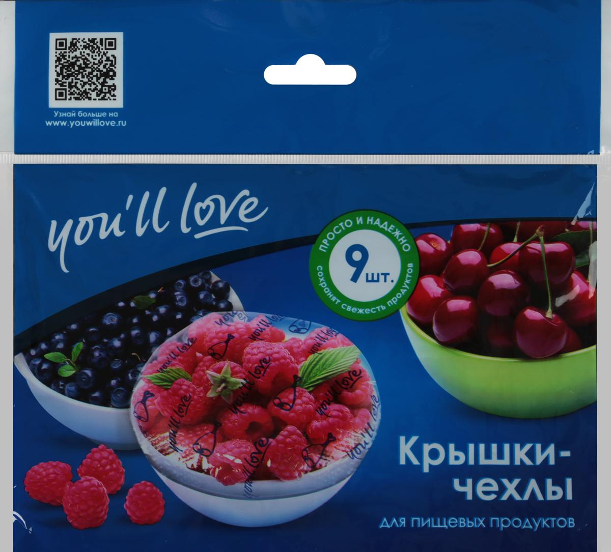 Крышки-чехлы для пищевых продуктов Youll love, 9 шт