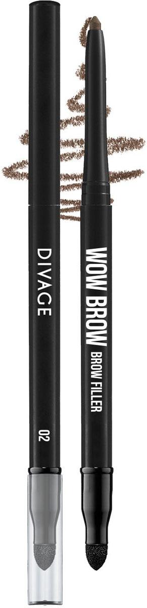 Divage Карандаш для бровей Wow Brow, Тон №02 резистор kiwame 5w 9 1 ohm