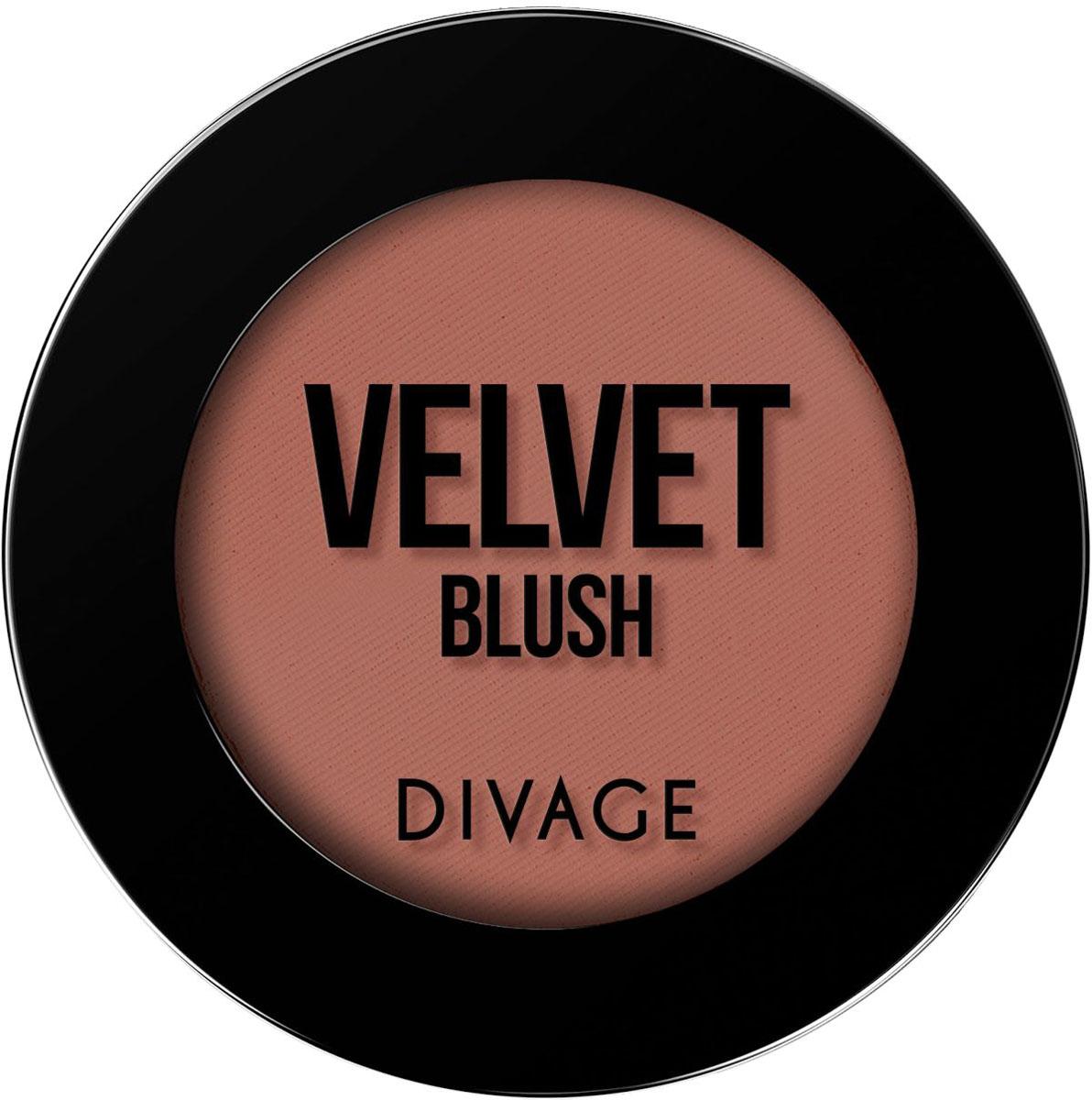 Divage Румяна компактные Velvet, Тон №8706