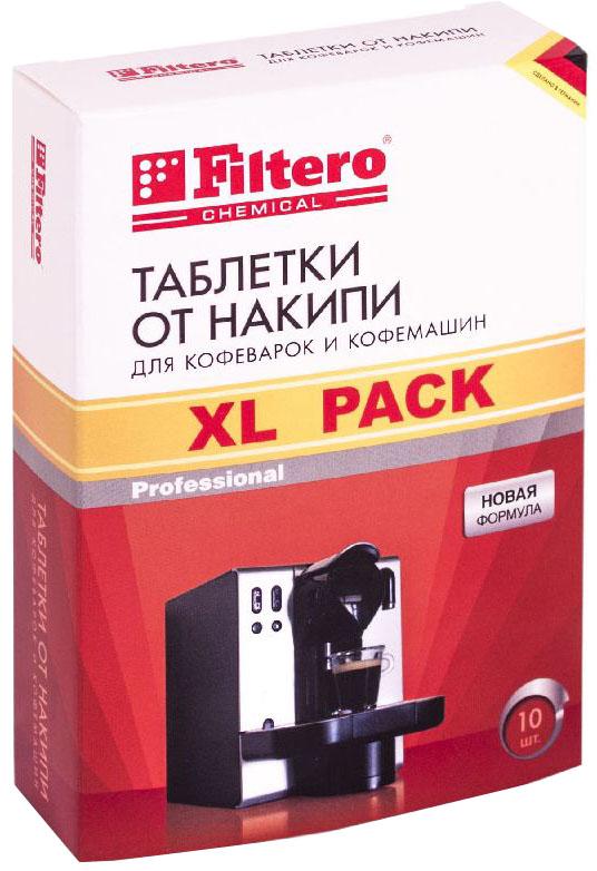 Filtero 608 таблетки от накипи для кофемашин очищающие таблетки filtero арт 602 для кофеварок и кофемашин 4 шт