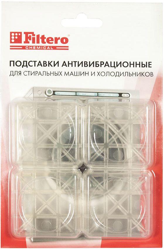 Антивибрационные подставки для стиральных машин и холодильников Filtero 901 аксессуар антивибрационные подставки для стиральных машин magic power mp 610