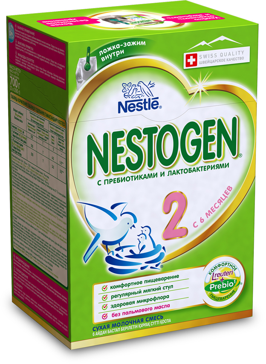 Nestogen 2 смесь молочная, с 6 месяцев, 700 г nestogen 1 смесь молочная с рождения 700 г