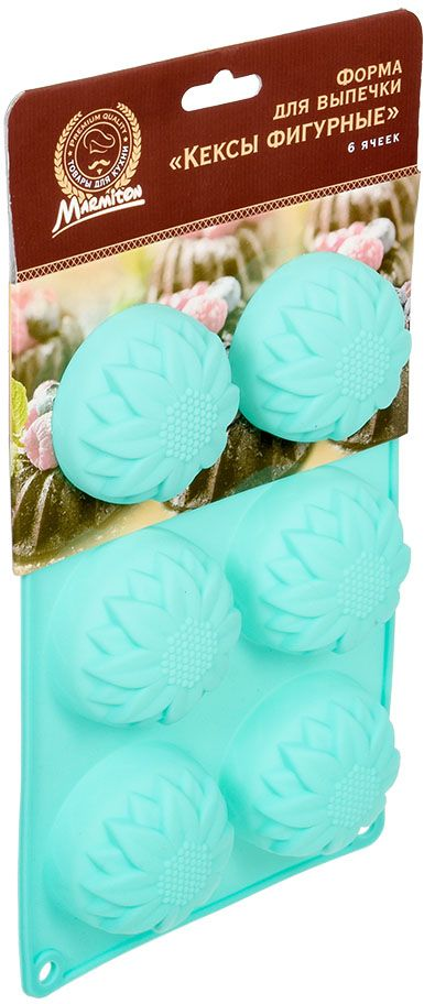 Форма для запекания Marmiton Кекс фигурный, силиконовая, цвет: бирюзовый, 26,5 х 17 см, 6 ячеек форма для выпечки marmiton кекс фигурный