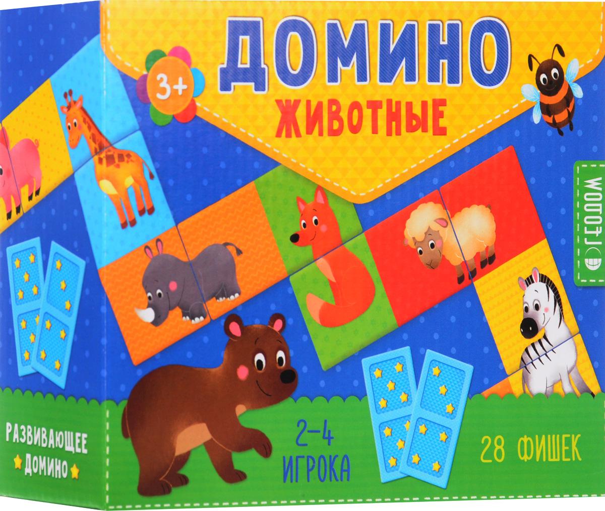 ГеоДом Домино Животные развивающая игра rico домино зоопарк
