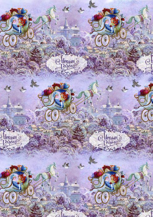 """Упаковочная бумага Magic Time """"Новогодняя колесница"""", мелованная, 100 х 70 см"""