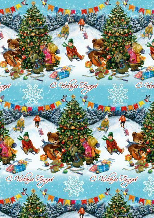 """Упаковочная бумага Magic Time """"Новогодние гуляния"""", мелованная, 100 х 70 см"""