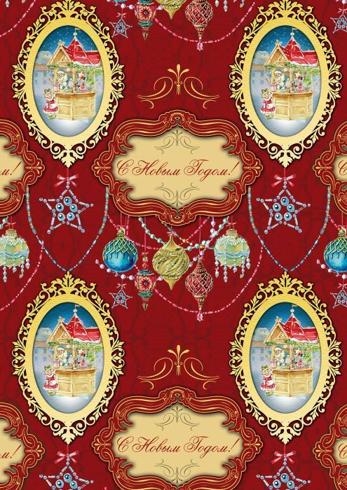 "Упаковочная бумага Magic Time ""Лавка Деда мороза"", мелованная, 100 х 70 см"