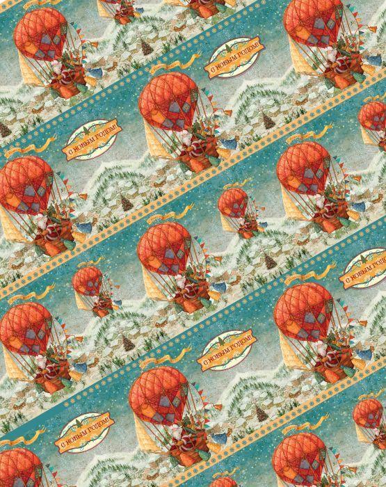 """Упаковочная бумага Magic Time """"Новогодний воздушный шар"""", мелованная, 100 х 70 см"""