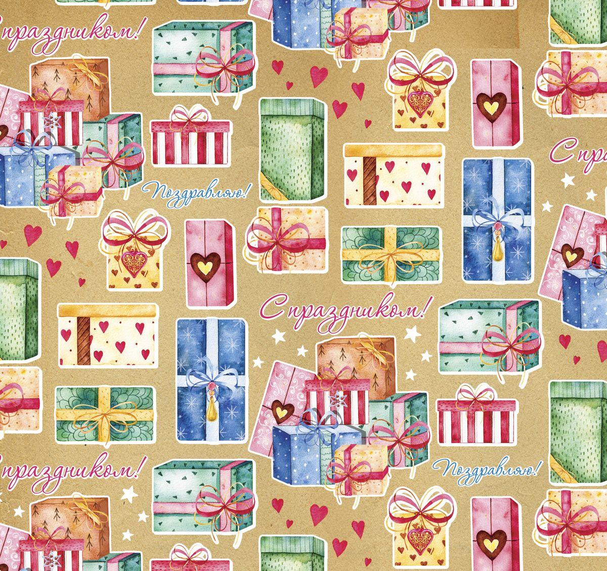 "Крафт бумага Magic Home ""Разноцветные подарки"", немелованная, 100 х 70 см"