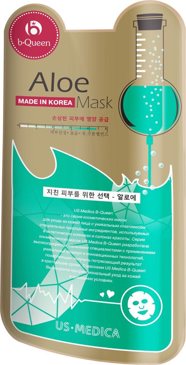 US Medica Маска для лица с экстрактом алоэ Aloe Mask цена 2017