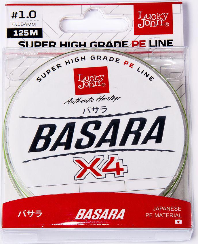 Леска плетеная Lucky John Basara, сечение 0,154 мм, длина 125 м