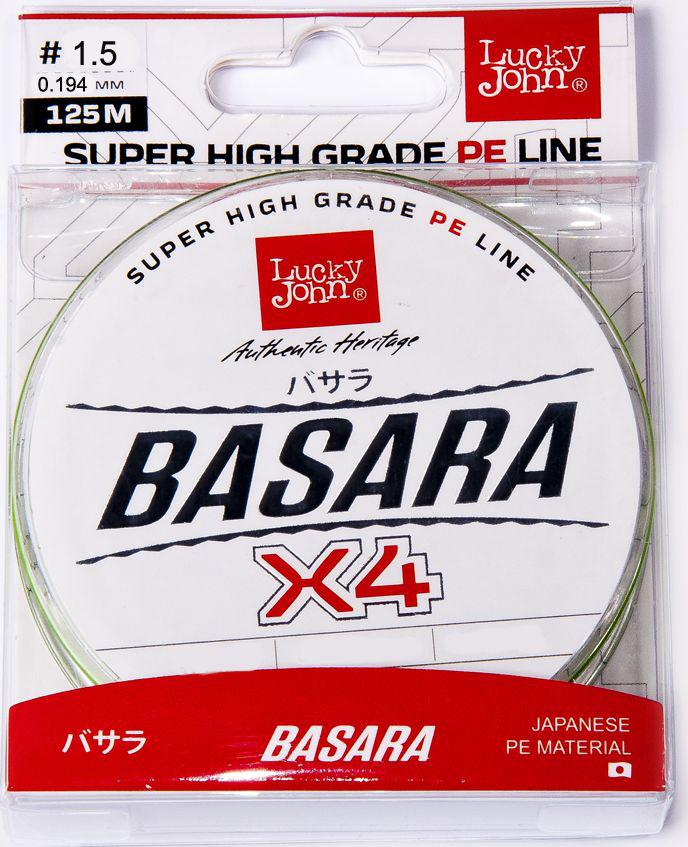 Леска плетеная Lucky John Basara, сечение 0,194 мм, длина 125 м