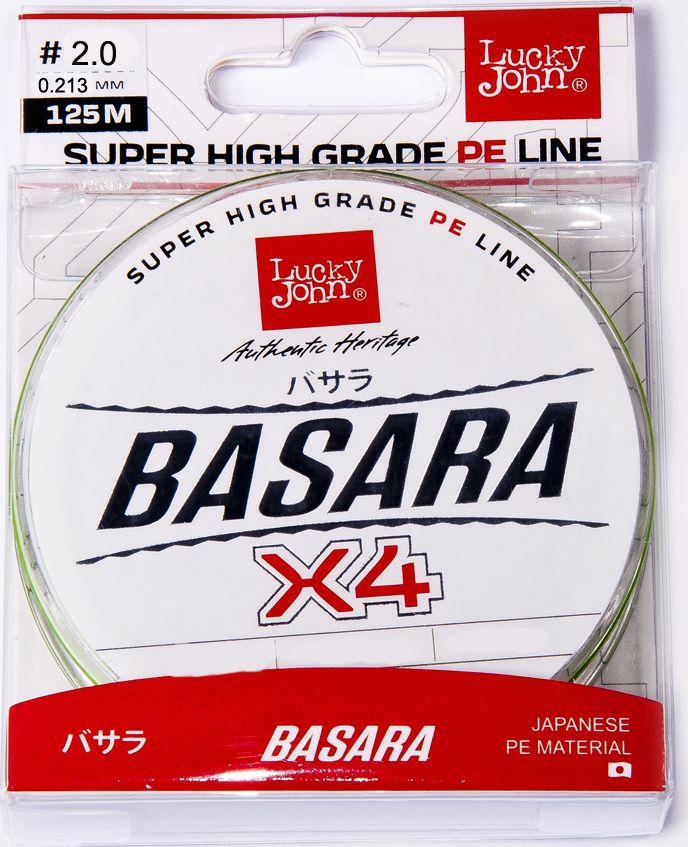 Леска плетеная Lucky John Basara, сечение 0,213 мм, длина 125 м
