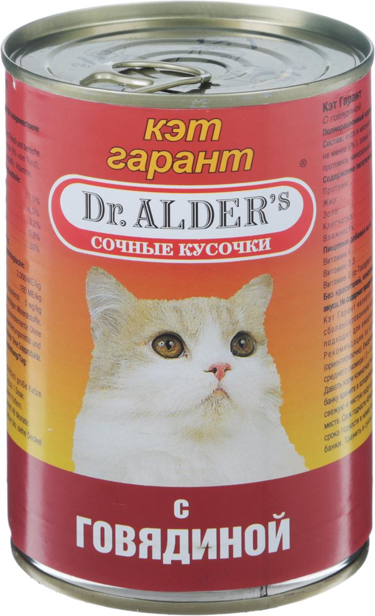 Консервы Dr. Alders Cat Garant для взрослых кошек, с говядиной, 415 г dr oetker пикантфикс для грибов 100 г