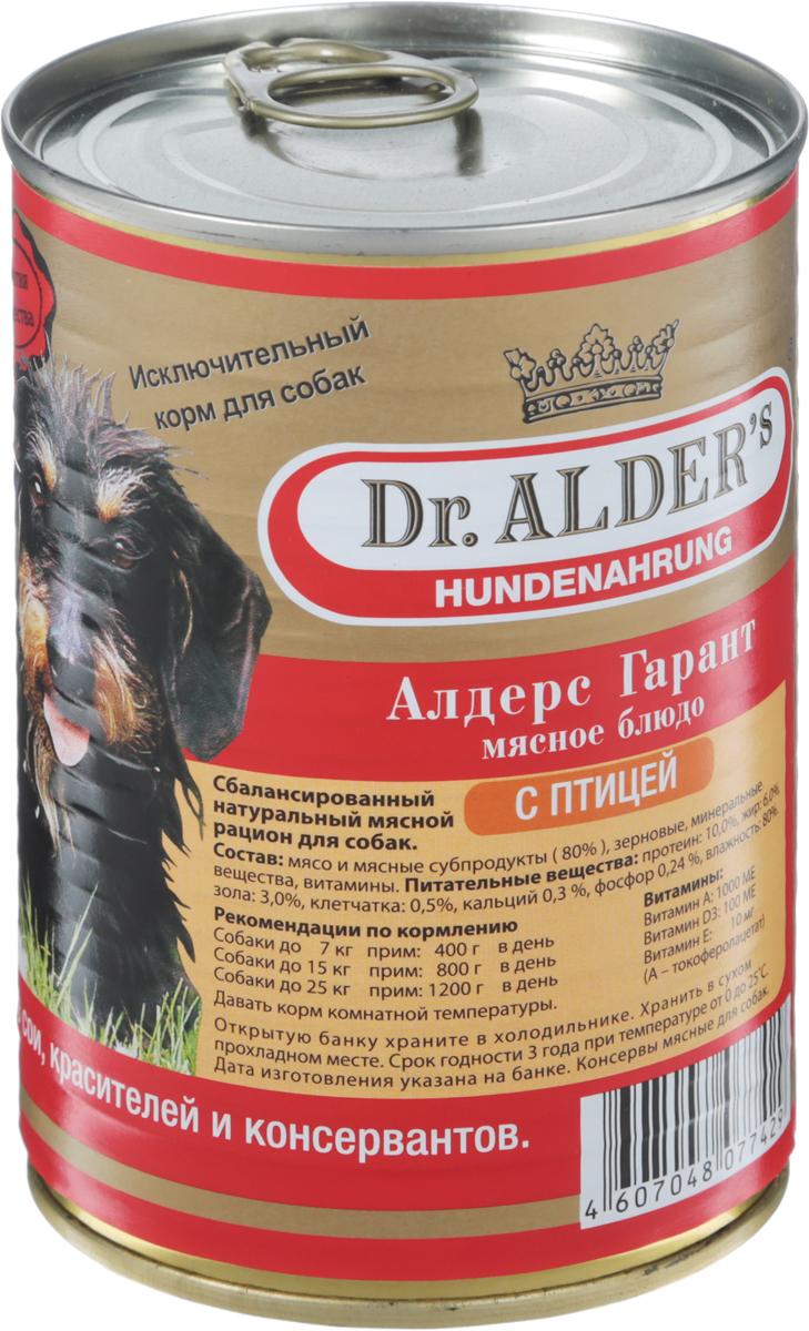 Консервы Dr. Alders Алдерс Гарант для взрослых собак, с птицей, 400 г dr oetker пикантфикс для грибов 100 г