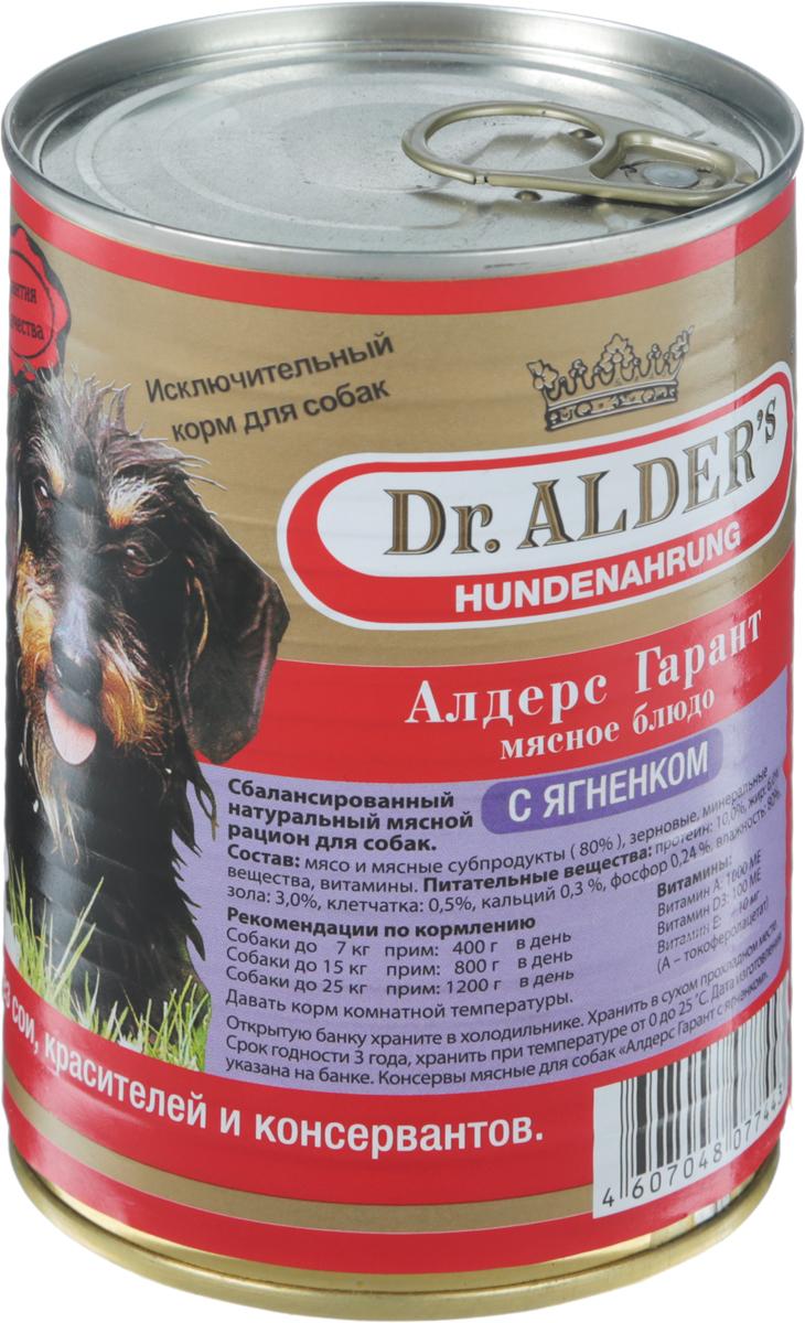 Консервы Dr. Alders Алдерс Гарант для взрослых собак, с ягненком, 400 г dr oetker пикантфикс для грибов 100 г