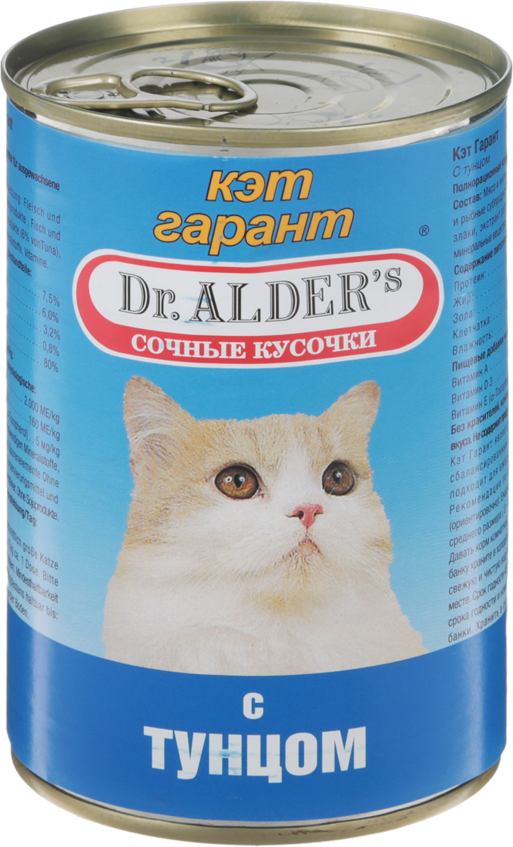 Консервы Dr. Alders Cat Garant для взрослых кошек, с тунцом, 415 г dr oetker пикантфикс для грибов 100 г
