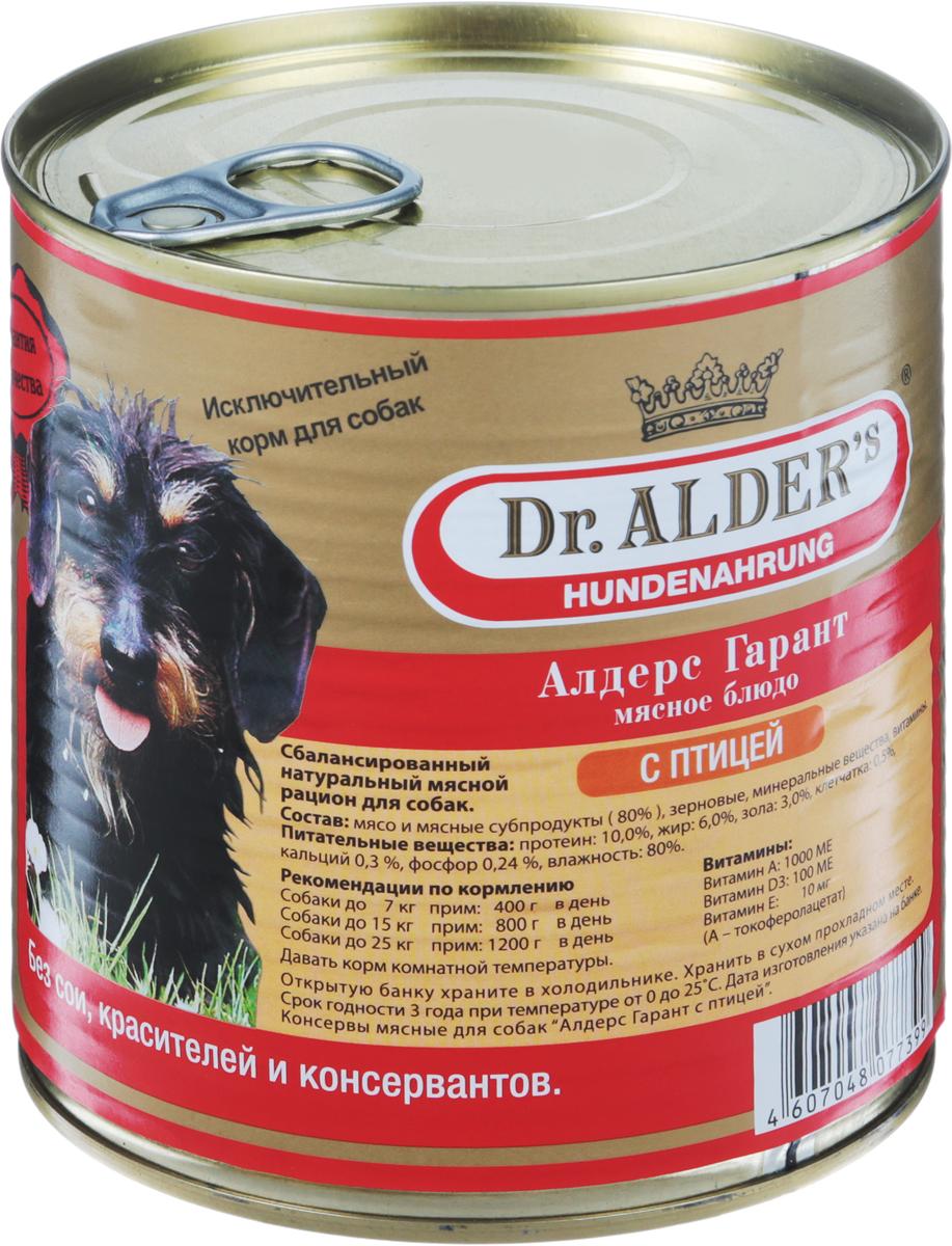 Консервы Dr. Alders Алдерс Гарант для взрослых собак, с птицей, 750 г dr oetker пикантфикс для грибов 100 г