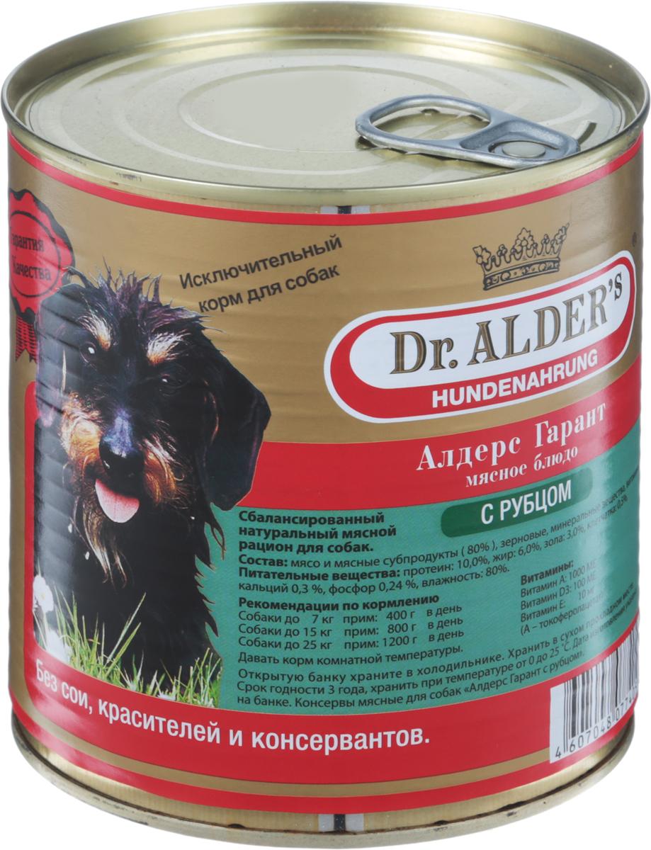 Консервы Dr. Alders Алдерс Гарант для взрослых собак, рубец и сердце, 750 г dr oetker пикантфикс для грибов 100 г