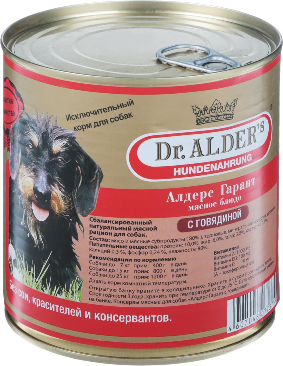 Консервы Dr. Alders Алдерс Гарант для взрослых собак, с говядиной, 750 г dr oetker пикантфикс для грибов 100 г