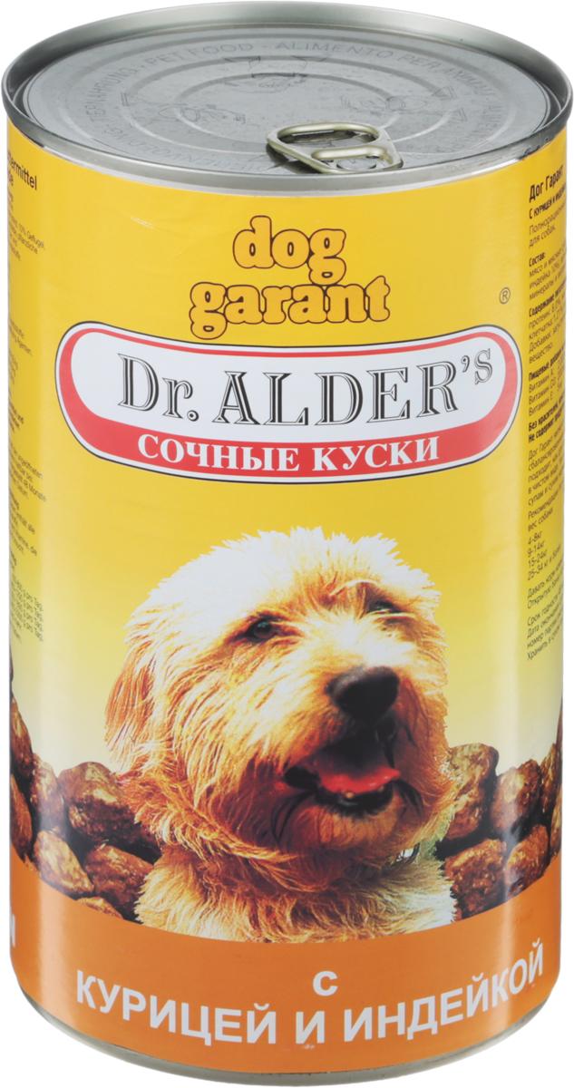 """Консервы Dr. Alders """"Dog Garant"""" для взрослых собак, курица и индейка, 1,23 кг"""