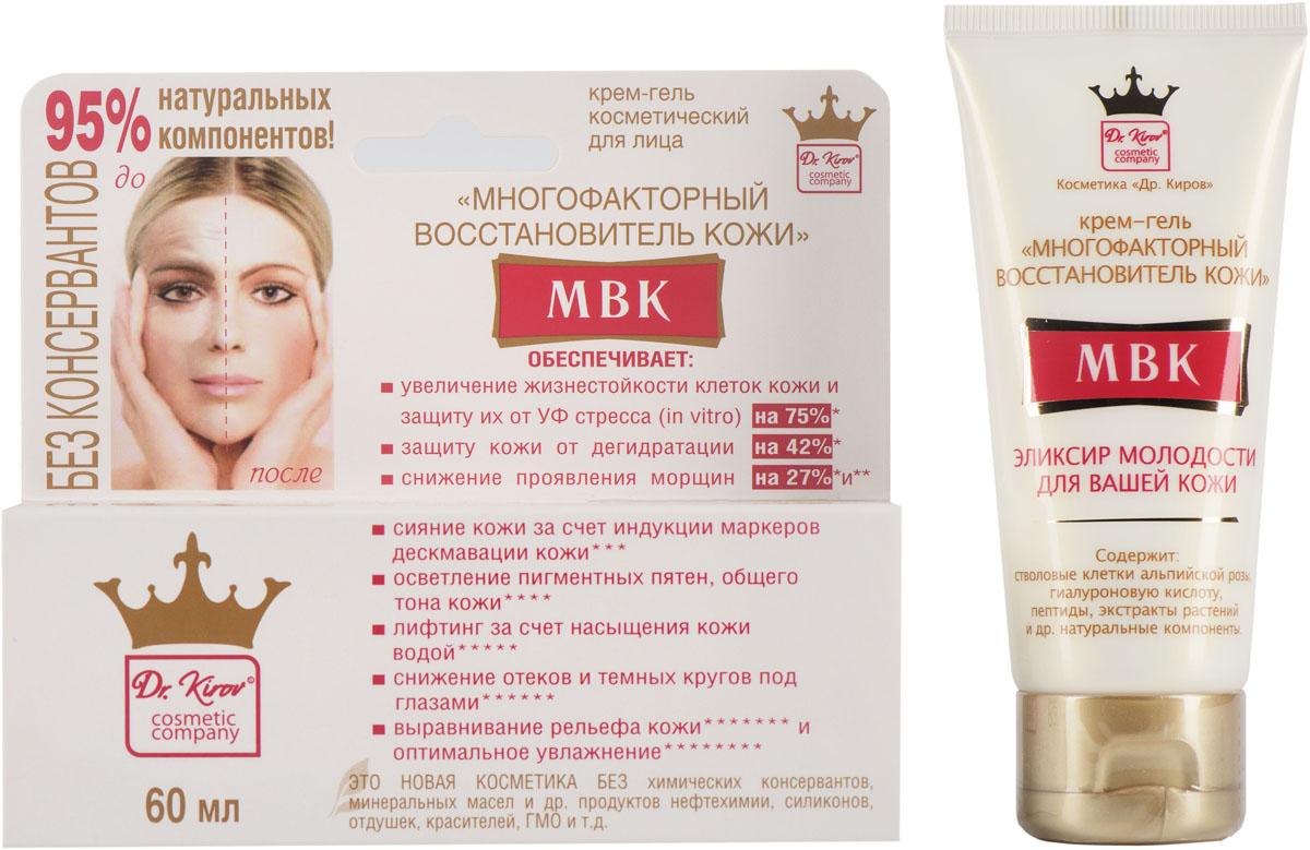 Dr. Kirov CosmeticКрем
