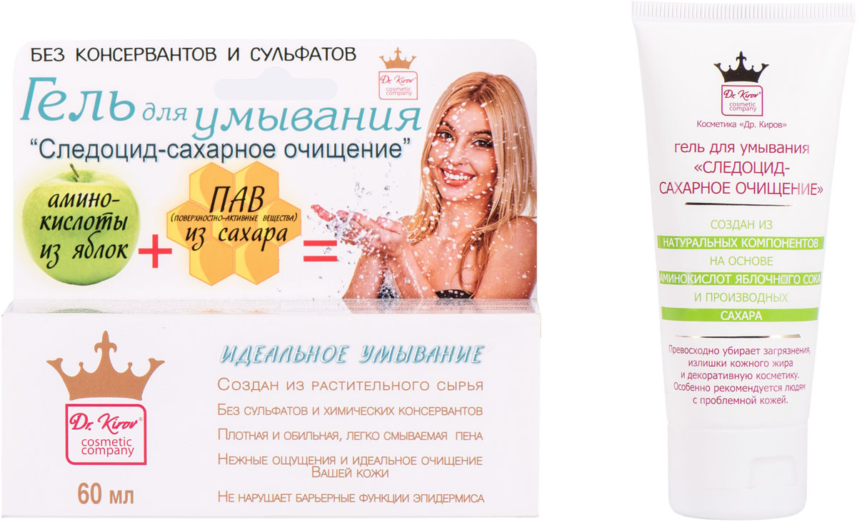 Dr. Kirov CosmeticГель для умывания