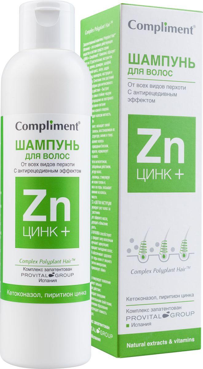 "Compliment Цинк+ Шампунь для волос ""От перхоти"", 200 мл"
