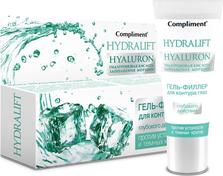 Compliment HydraliftГель-филлер для контура глаз глубокого действия, 25 мл Compliment