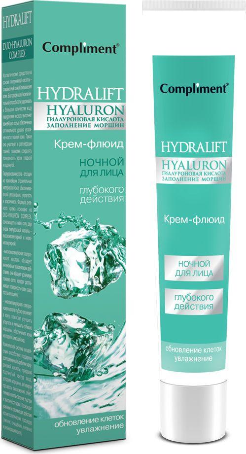 Compliment Hydralift Ночной крем-флюид глубокого действия для лица, 50 мл