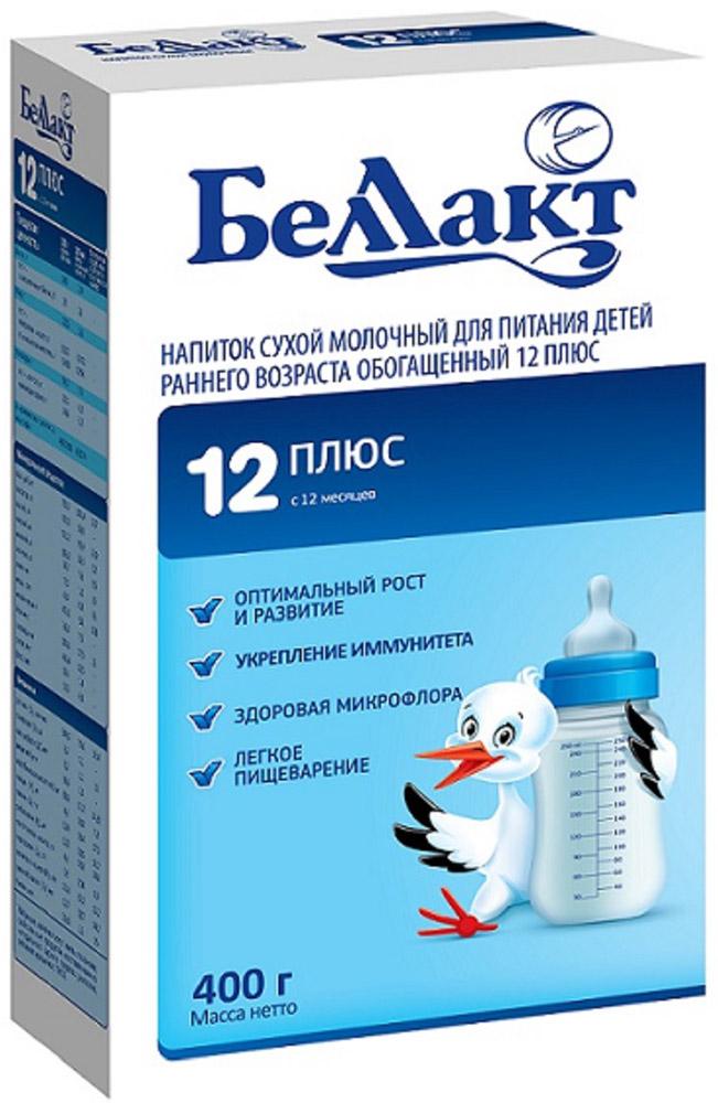 Беллакт Плюс смесь молочная сухая с 12 месяцев, 400 г беллакт плюс смесь молочная сухая с 12 месяцев 400 г